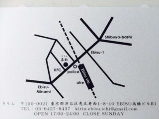 160120恵美須西のランチ情報001