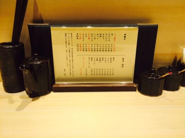 160120恵美須西のランチ情報002