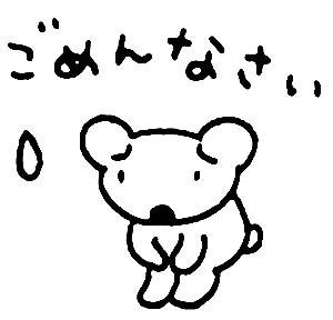 【お詫び】