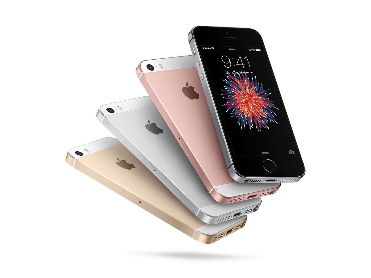 iPhone SE 予約開始