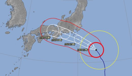 大型台風接近中!