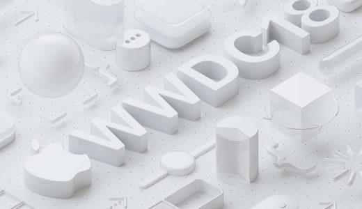 WWDC18 新型のiPhoneXS,XRシリーズが発表されました