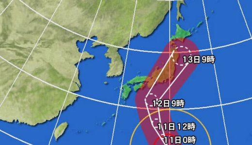 台風19号 関東に接近・上陸の恐れ