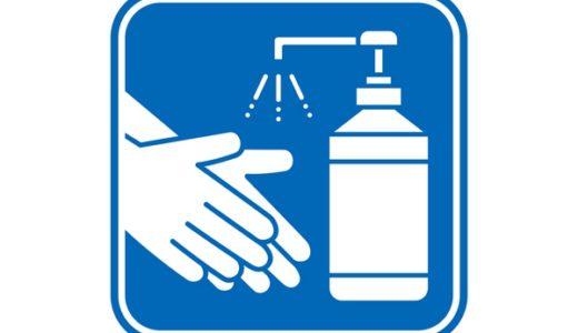 コロナウィルス感染拡大予防と営業についてのお知らせです
